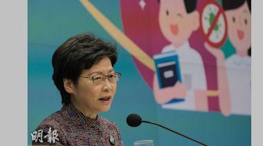 林鄭月娥:已接種新冠疫苗抵港者檢疫將減至7日 須血清抗體測試陽性 (16:12) - 20210621 - 港聞