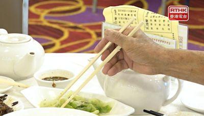 餐飲業稱中秋節訂位情況理想 料生意可較去年增兩成半 - RTHK