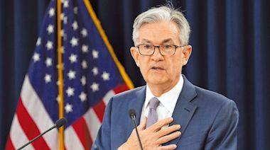 鮑威爾對美債殖利率飆升發出警告 憂市場混亂失序   蘋果新聞網   蘋果日報