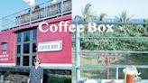 都蘭咖啡車廂 海景view 復古車廂拍出雜誌封面照