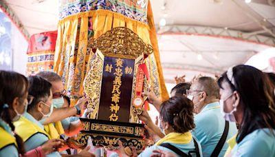 新北市客家義民爺文化祭今安座 明辦祭祀大典