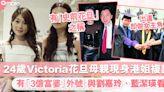香港小姐2021|59歲麥翠嫻現身支持女兒Victoria面試 曾是當家花旦與劉嘉玲、藍潔瑛看齊