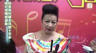 薛家燕叫羅志祥跳十字步:唔好做嗰啲運動