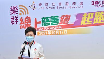 林鄭月娥:若香港有更好未來 可根本性改變貧窮狀況
