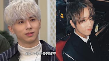 開心速遞|TVB《愛回家》「蔥頭」角色疑似影射姜濤 網民反應:你抽夠水未