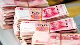 國銀人民幣存款連2減 創10個月新低 - 自由財經