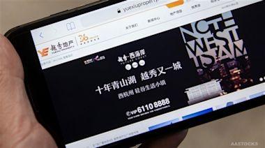 越秀地產(00123.HK)就分拆越秀服務上市確定股東保證配額基準