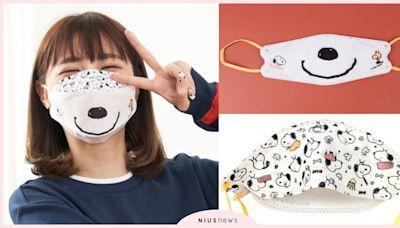 「史努比3D口罩」神還原SNOOPY燦笑!開賣日+售價+通路曝光   生活發現   妞新聞 niusnews