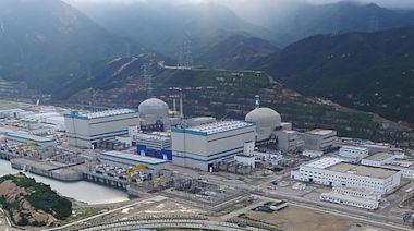 台山核驚魂 環球鈾概念股大跌 法國電力要求董事會分享訊息   蘋果日報