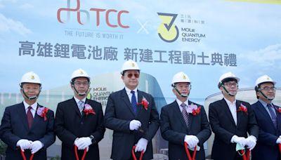 跟進台積電?「台灣首座超級電池廠」也將進駐高雄   林鳳琪   遠見雜誌