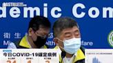 台灣增25宗確診 多2人染疫亡 | 兩岸