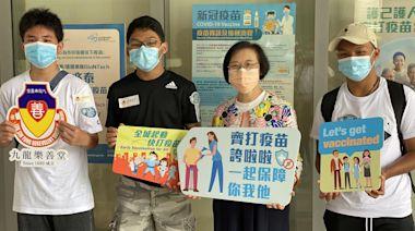 【疫苗接種】陳肇始視察少數族裔支援服務中心接種活動 逾60名少數族裔市民參與接種 - 香港經濟日報 - TOPick - 新聞 - 社會