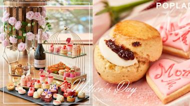 母親節下午茶2021:高格調Afternoon Tea精選,遠眺迷人海景與酒店精緻甜點 | PopLady