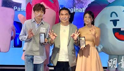 和電香港:iPhone 13預購反應好 (15:27) - 20210924 - 即時財經新聞