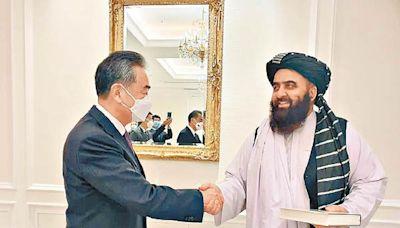 王毅晤塔利班高官 促美取消對阿制裁