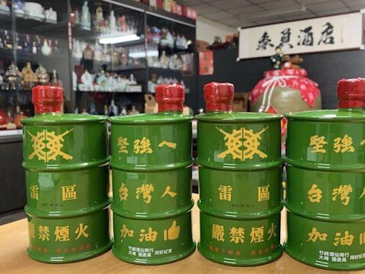 汽油桶造型紀念酒 喚起男人軍人魂為台灣加油