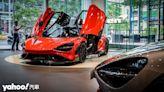 眾人也將回眸!2020 McLaren 765LT亞太市場首現!