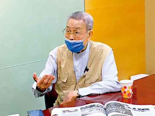 特 稿/九旬老人憶香港水荒 「沒有內地供水 香港就沒有今天」