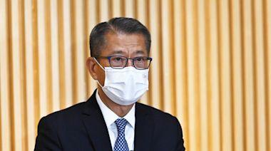 陳茂波引用《公司條例》調查壹傳媒 委任陳錦榮為審查員