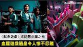 【魷魚遊戲】Netflix必看韓國生存遊戲劇!劇情、導演及背景介紹導讀︱Esquire HK