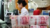 財金官員相繼發言 房產市場風險稍緩 - 香港經濟日報 - 即時新聞頻道 - 即市財經 - 宏觀解讀