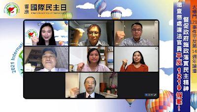 國際民主日大體檢 台灣民主及格了嗎?