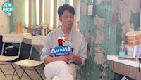 《全明星運動會》爆劈腿醜聞 前隊長胡宇威:很氣