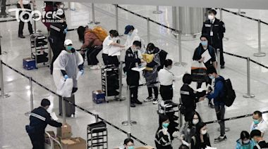 【新冠肺炎】本港新增3宗輸入個案 由英國及印尼來港均染L452R變種病毒 - 香港經濟日報 - TOPick - 新聞 - 社會