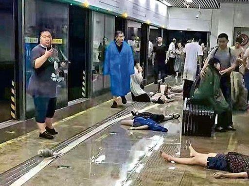 水淹地鐵12死 官方稱暴雨「5000年一遇」 周一起多次預警未促停工 河南至少25死124萬人受災 - 20210722 - 中國