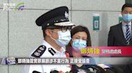 鄧炳強證實蔡展鵬涉正接受協查 承認對警隊造成影響