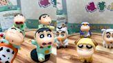 8/10 前任選 2 件 88 折!蠟筆小新「睡衣動物糖果盒玩」於全家限量販售中--上報