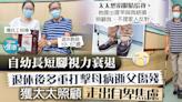 【走出困局】退休教師自幼長短腳視力衰退 歷母病逝父傷殘獲太太照顧走出自卑焦慮 - 香港經濟日報 - TOPick - 健康 - 健康資訊