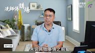 冼國林:香港大學,國殤之柱,反動象徵,必需剷除