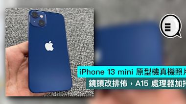 iPhone 13 mini 原型機真機照片,鏡頭改排佈,A15 處理器加持