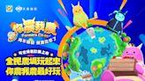 可愛爆表多人同樂《你農我農》,Steam/Switch版,全球同步正式上線!!