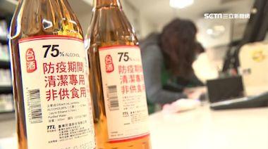 酒精搶買潮再起 台酒:儲備充足勿恐慌「別買貴」
