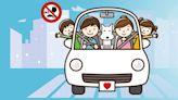 台灣奧迪福斯汽車提倡零酒駕 8月舉辦兒童公益繪畫比賽 | 蘋果新聞網 | 蘋果日報