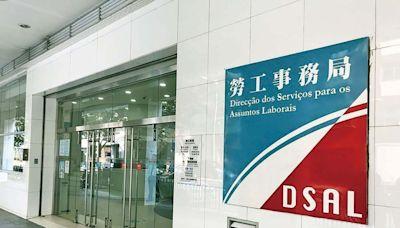 下周一勞工局恢復各項培訓課程