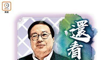 政情:還看今朝:兩個故事 - 東方日報