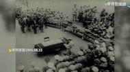"""【歷史上的今天】裕仁天皇""""玉音放送"""" 日本無條件投降"""