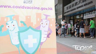 【新冠疫苗】今日僅2.35萬人打針 創5月中以來單日新低 - 香港經濟日報 - TOPick - 新聞 - 社會