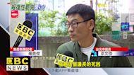 王浩宇PO文遭圍剿 藍議員詹江村發起罷免、圍服務處