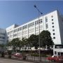 香港眼科醫院