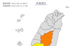6縣市高溫警示!台南、高雄今飆至38°C 未來一周「炎如盛夏」