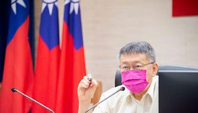 莫德納抵台 北市重啟第二劑苗接種預約系統