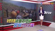 後壁「無米樂」將建雞糞處理廠 居民怒抗議