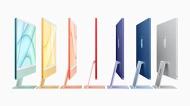全新iMac 7色戰隊奪目登場|媲美Macbook的M1版iPad Pro|Apple 春季發佈會不能不知的兩大新產品