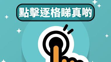 【網上搞書展】「大野狼國際書展」無懼疫情亞洲各地巡禮 7 月打入香港市場 - 香港經濟日報 - 中小企 - 業界頭條