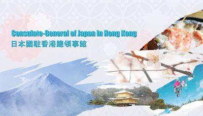 【日本領事】岡田健一上任日本駐香港總領事館總領事 早年曾到中文大學進修 - 香港經濟日報 - TOPick - 新聞 - 社會