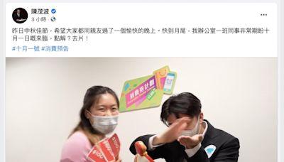 陳茂波以影片提醒市民下月初領取第二期消費券 - RTHK